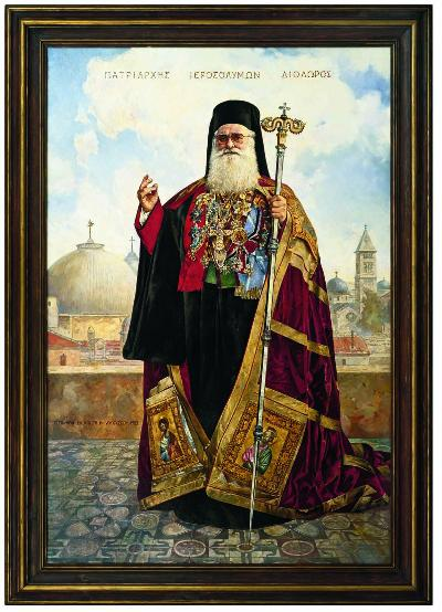 Portrait of  Patriarch Diodoros of Jerusalem