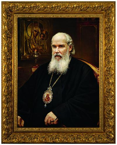 Portrait of Alexis II, the Patriarch of Moscow and All of  Russia