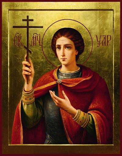 The Image of  Saint Martyr Uar
